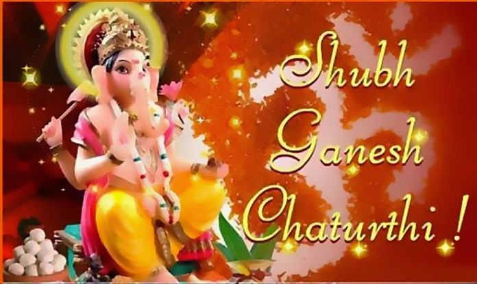 Ganesh Chaturthi Whatsapp status, dp, messages 2016