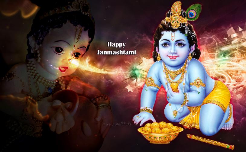 Janmashtami Images for whatsapp dp