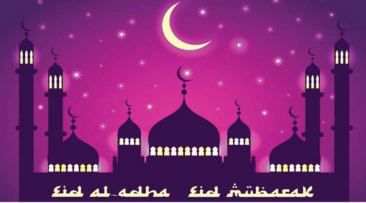 Eid Al Azha Mubarak Images