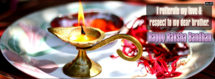Raksha Bandhan Images For FaceBook Covers