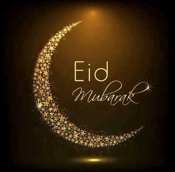 Eid Al Adha Mubarak Pics / Eid Al Adha Mubarak Photos