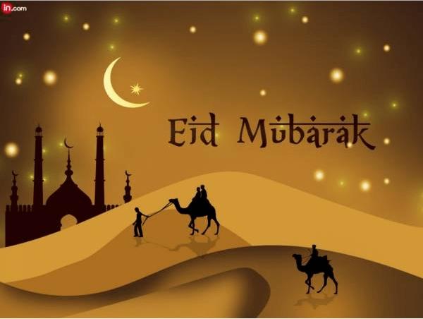 Eid Al Adha Mubarak Pics / Eid Al Adha Mubarak Photos / Bakrid Images