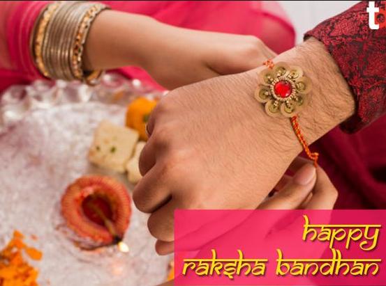 Raksha Bandhan Whats app dp