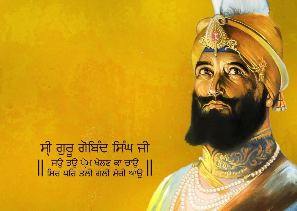 Guru Gobind Singh closeup image