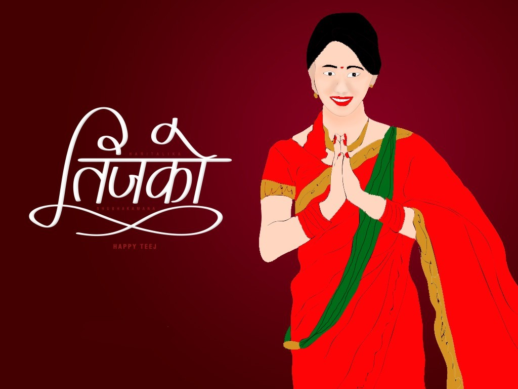 Happy teej with woman image for desktop background