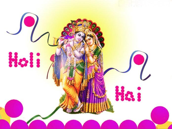 holi hai greating with Lord Radha Krishna image