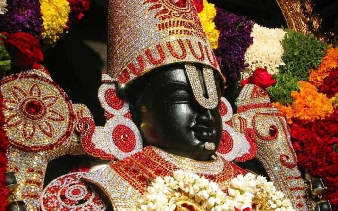 God Venkateswara closeup image