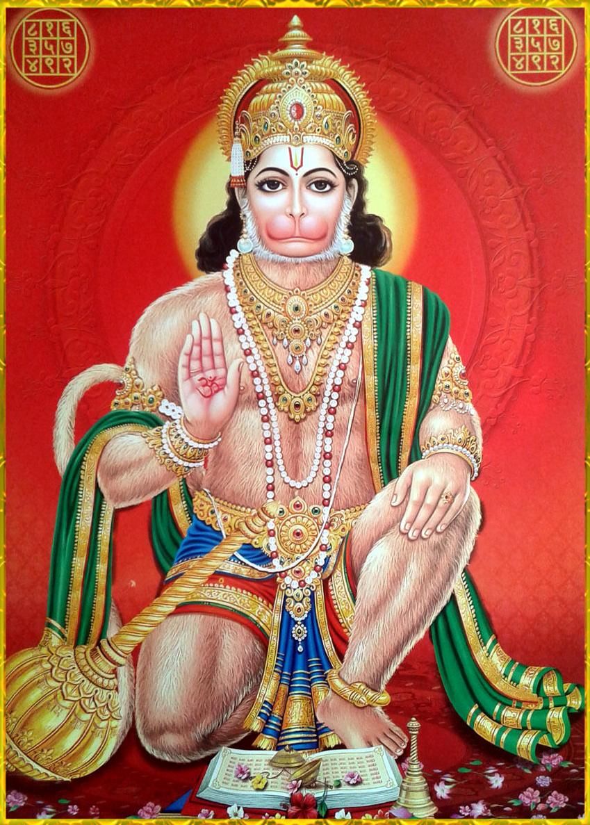 Beautiful Hanuman Sitting