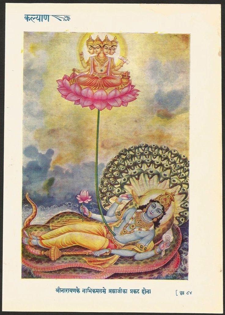 Brahma on Nabhi on Narayan