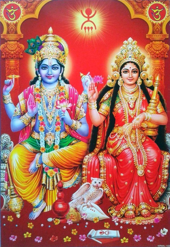 Lakshmi Narayan Image