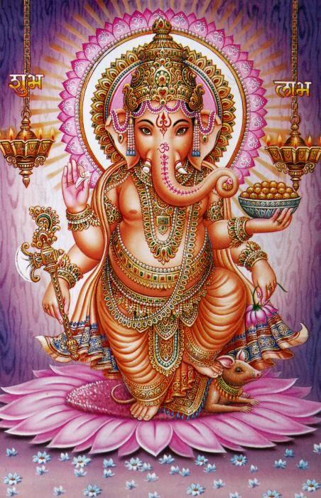 OM gaṁ gaṇapataye namaḥ