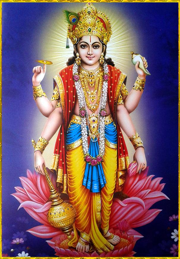 Lord Vishnu Standing