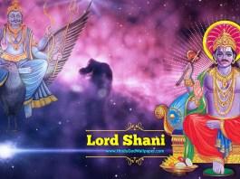shani-dev-aarti