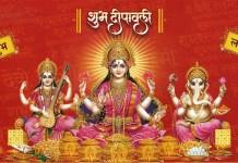 lakshmi-laxmi