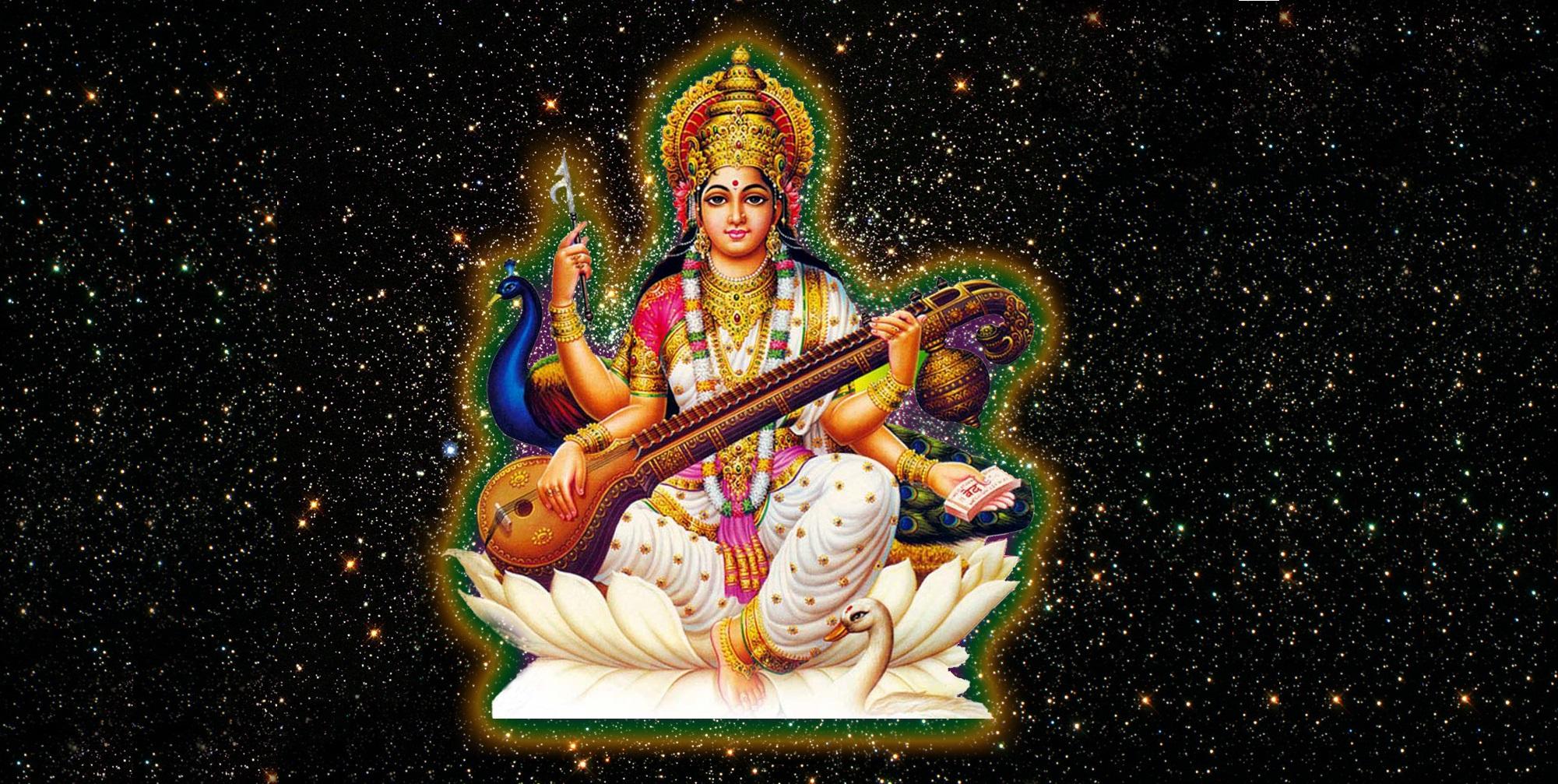 Happy Holi Full Hd Wallpaper 108 Names Of Saraswati Maa सरस्वती मा के १०८ नाम Wordzz