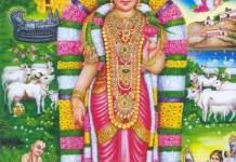 Hindu-Goddess-Meenakshi-hd