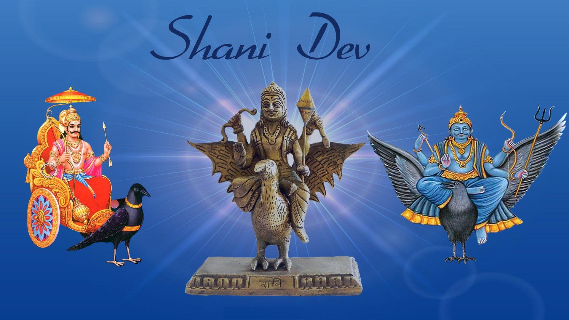 Shani dev HD Wallapaper
