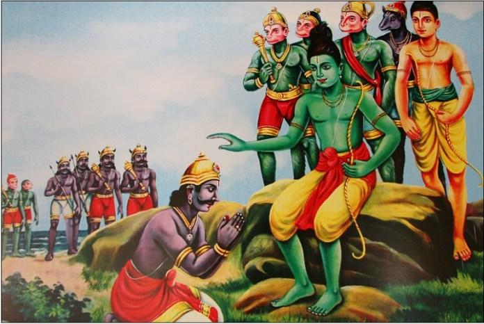 Vibhishan