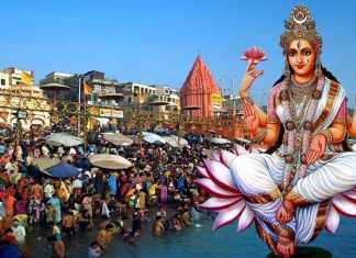 Ganga Ji Aarti : आरती श्री गंगा जीकी