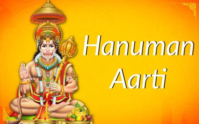 Hanuman Aarti 01 - Shri Hanuman Aarti : श्री हनुमान जीकीआरती