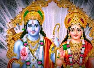 Shri Janki Nath Ji Ki Aarti : श्री जानकीनाथ जी कीआरती