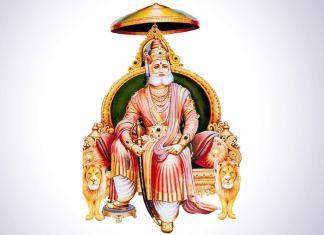 Maharaja Agrasen Ji Aarti: अग्रसेन जी कीआरती