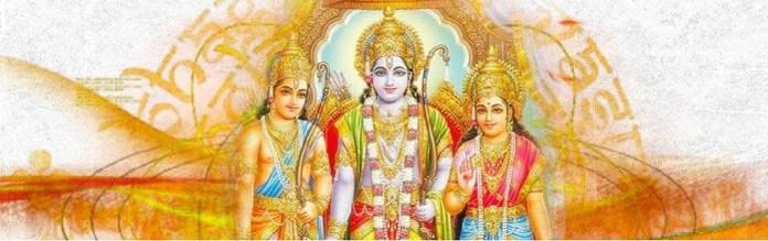 Jai-Shri-Ram