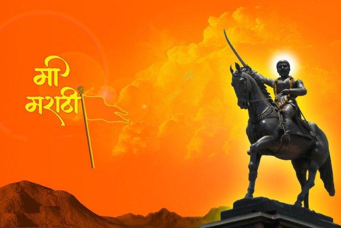 Happy Shivaji Jayanti Shubhechha Images - Shivaji Maharaj Wallpaper