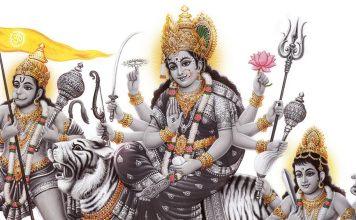 Shree Durga Chalisa : श्री दुर्गाचालीसा