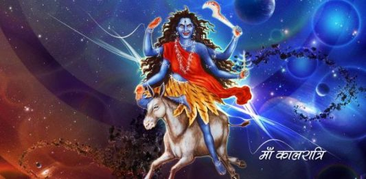 Wallpaper-Maa-Kalratri-hd