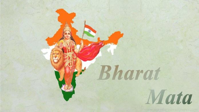 bharat mata photo - Bharat Mata : The Mother India
