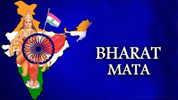 j - Bharat Mata : The Mother India