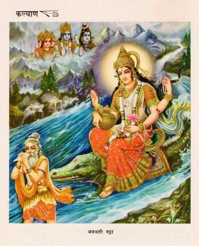 King Bhagiratha bringing River Ganga from Heaven