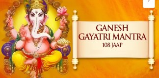 Ganpati Gayatri Mantra