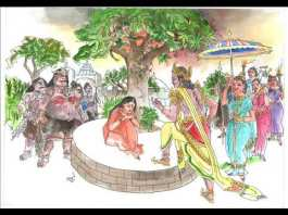 Sundara Kānda