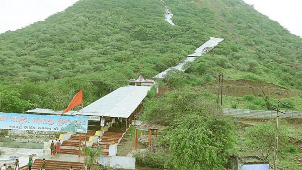 Chamunda Mata Entrance