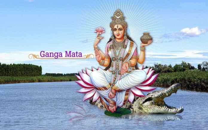 Ganga Maa 108 Names