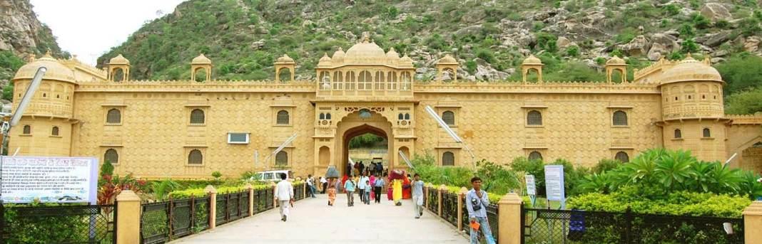 Sundha Mata Entrance Gate