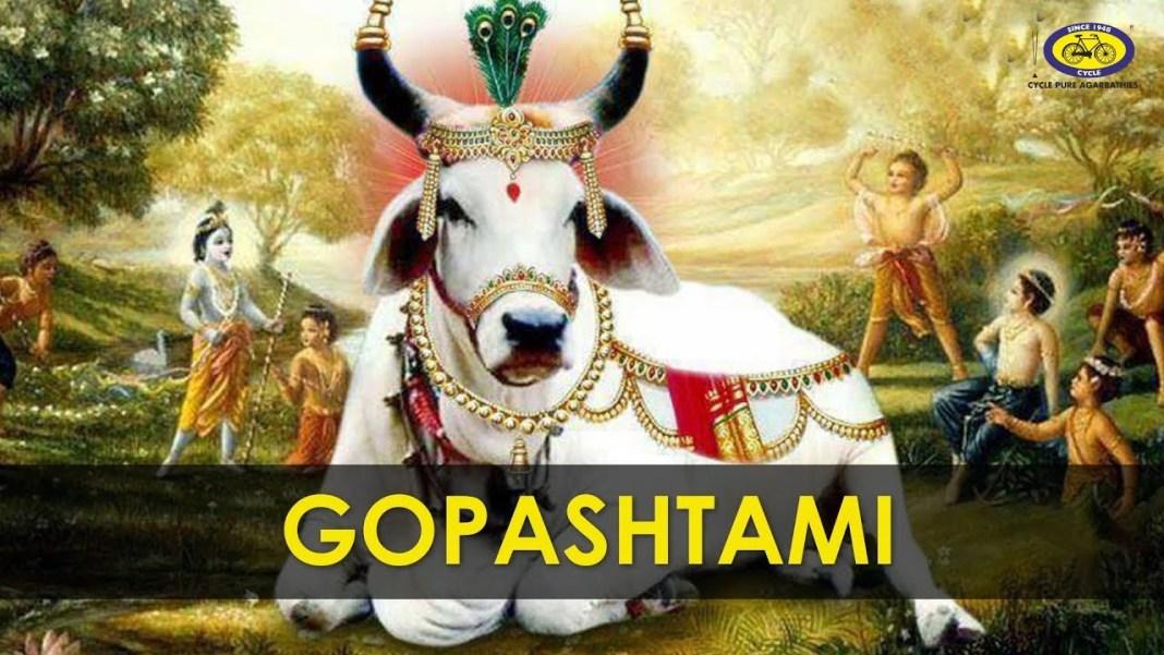 Gopashtami