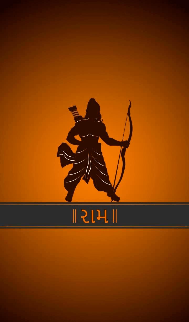 Sri Ram Mobile Photo