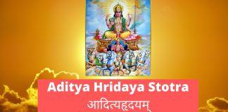 Aditya Hridaya Stotram