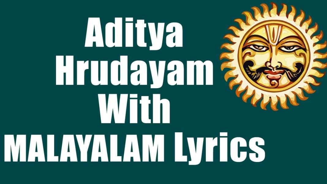 Aditya Hrudayam Lyrics in Malayalam