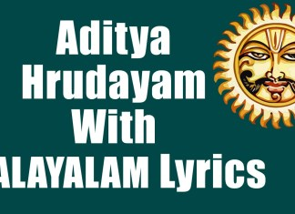 Aditya Hrudayam Lyrics in Malayalam