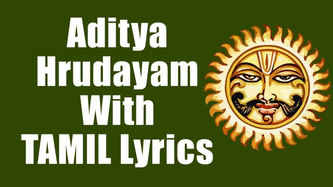 Aditya Hrudayam in Tamil