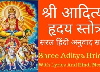 aaditya hriday stotra meaning