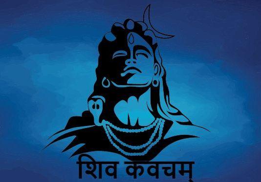 Shiva Kavacham