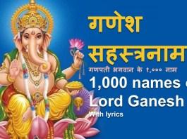 1000 Names of Lord Ganesha