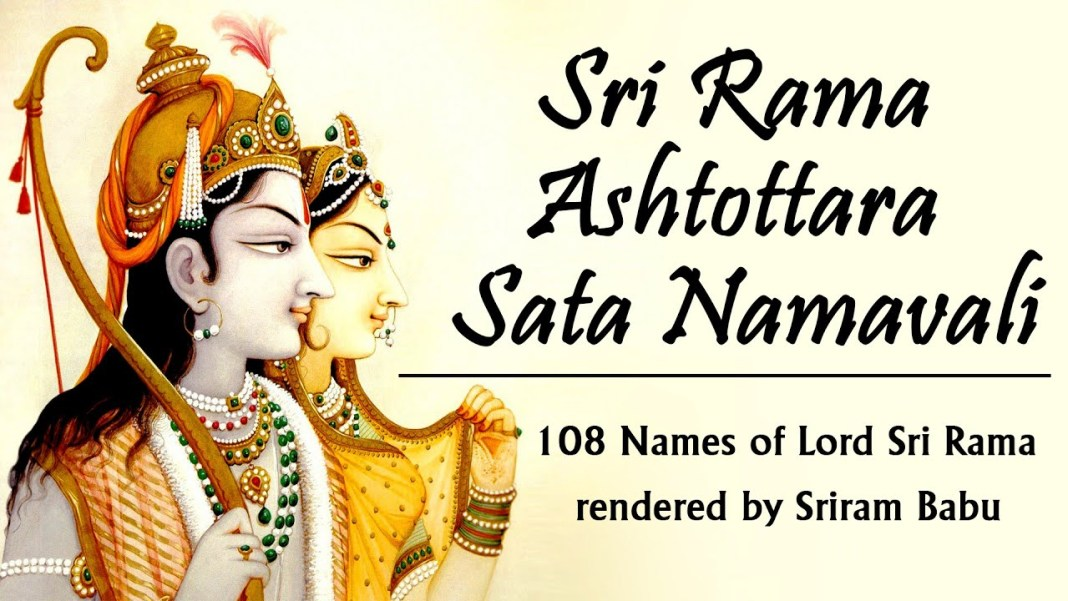 108 Names of Lord Ram