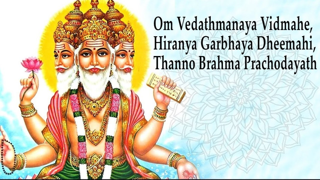 Brahma Vedatmanaya Mantra