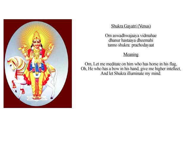 Shukra Gayatri Mantra